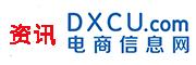 【商务信息巴士】-免费B2B网站